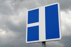 abstract design navy traffic sign horizontal - stock photo