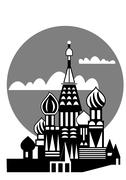 Moscow - russian orthodox church Stock Illustration