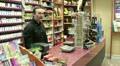 tobacco shop HD Footage