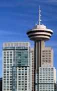 Stock Photo of Harbour Centre