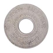 Isolated palestine 5 mils coin Stock Photos