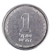 isolated 1 shekel - tails frontal - stock photo