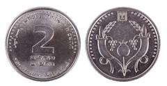 Isolated 2 shekels - both sides frontal Stock Photos