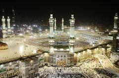 makkah kaaba minarets - stock photo