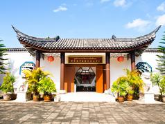 The entrance gate of sirindhon chinese cultural center, mae fah luang univers Stock Photos