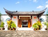 Stock Photo of the entrance gate of sirindhon chinese cultural center, mae fah luang univers
