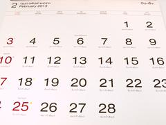 February 2013  gregorian and lunar calender from thailand Stock Photos