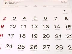 june 2013  gregorian and lunar calender from thailand - stock photo
