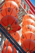 Chinese traditional lantern decoration Stock Photos