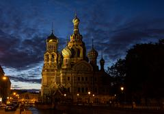 Сhurch of the resurrection in White Nights, St. Petersburg, Russia Stock Photos