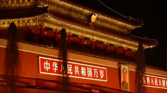 Forbidden City in Beijing China,Tiananmen & fountain at night,national day. Stock Footage