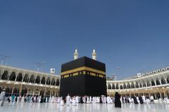 Kaaba in Mecca Stock Photos