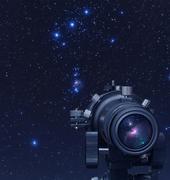 Astronomy Stock Photos