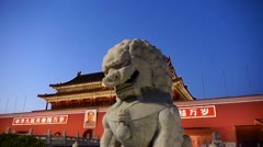 Stock Video Footage of ancient bronze lion in front of forbidden City at dusk,China Political center.