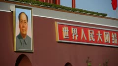 Beijing Tiananmen & MaoZeDong portrait,China Political center. Stock Footage