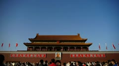 Tourist on Beijing Tiananmen. Stock Footage