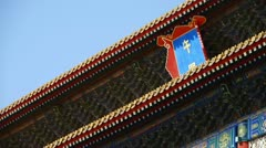 Stock Video Footage of red beijing forbidden city wall,China's royal Meridian Gate.