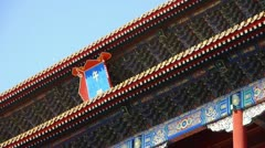 Red beijing forbidden city wall,China's royal Meridian Gate. Stock Footage