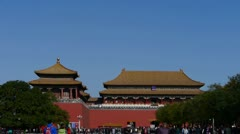Stock Video Footage of timelapse beijing forbidden city & tourist,China's Meridian Gate.