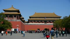 Stock Video Footage of beijing forbidden city & tourist,China's royal architecture,Meridian Gate.