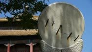 Stock Video Footage of china ancient stone time measure instrument & sunlight,chinese character.