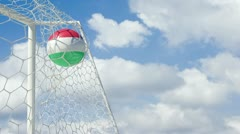 Italian ball scores in slow motion with sky background Stock Footage