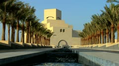 Promenade Palm Trees Museum Islamic Art Qatar Stock Footage