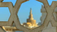 Focused pull view Islamic Cultural Centre, Doha, Qatar Stock Footage