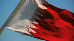 Close Up Qatari National Flag Stock Footage