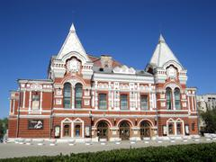 Stock Photo of drama theatre in samara