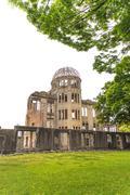 Atomipommi kupoli Hiroshiman rauhanpuisto. Kuvituskuvat