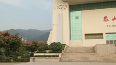 pan China Chinese Taishan university gymnasium - stock footage