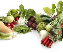 Fresh vegetables arrangement Stock Photos