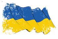 Grunge Flag of Ukraine Stock Illustration