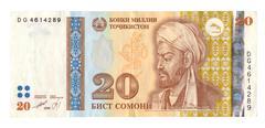 Twenty somoni bill of tajikistan isolated on white background Stock Photos