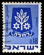 Israeli stamp - ramla city emblem Stock Photos