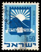 Stock Photo of israeli stamp - bene beraq city emblem