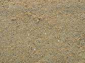 Stock Photo of natural sand texture