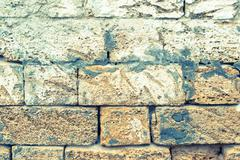 Old Wall. Tinted Background. - stock photo