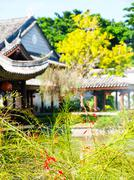 Garden in the sirindhon chinese cultural center, mae fah luang university, ch Stock Photos