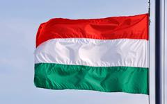 waving flag of hungary - stock photo