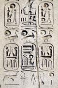 Egyptian hieroglyphs Stock Photos