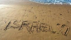 Love Israel - stock footage
