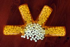 Bottles of medicine Stock Photos