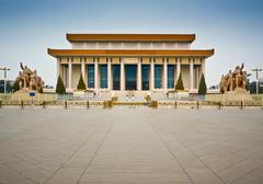 chairman mao memorial hall - stock photo