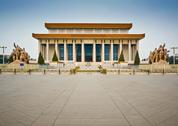 Stock Photo of chairman mao memorial hall