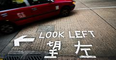Look left Stock Photos