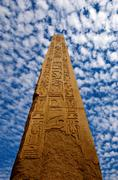 Obelisk Stock Photos