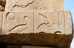Hieroglyphs in karnak, egypt Stock Photos