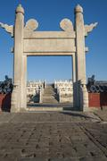 The stone gate of circular mound in temple of heaven Stock Photos